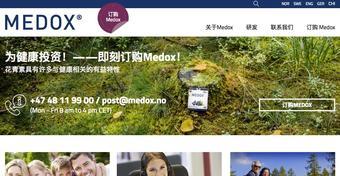 skjermbilde fra www.medox.no/cn/
