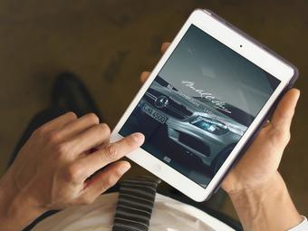 skjermbilde fra www.bos.no